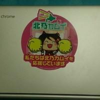 北乃カムイ仕様Chromebook